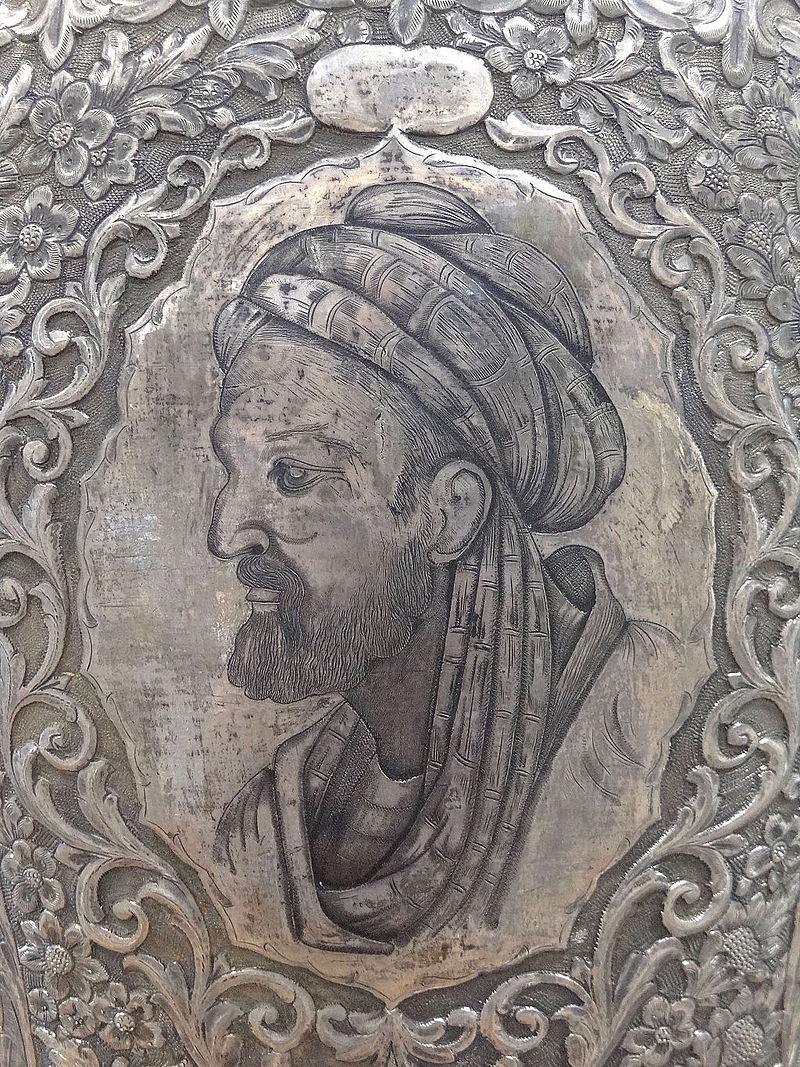 avicenna_portrait_on_silver_vase_-_museum_at_buali_sina_avicenna_mausoleum_-_hamadan_-_western_iran_7423560860