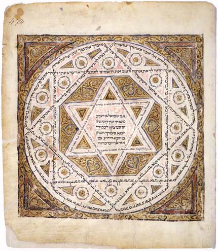 leningrad_codex_carpet_page_e