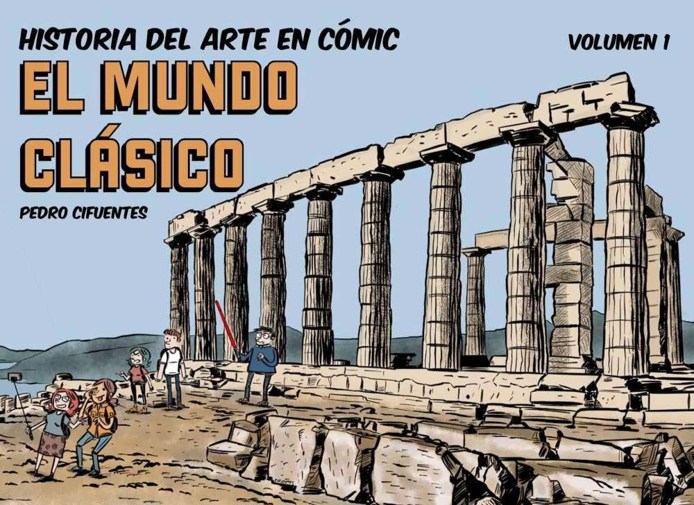 ComicArteI-portada