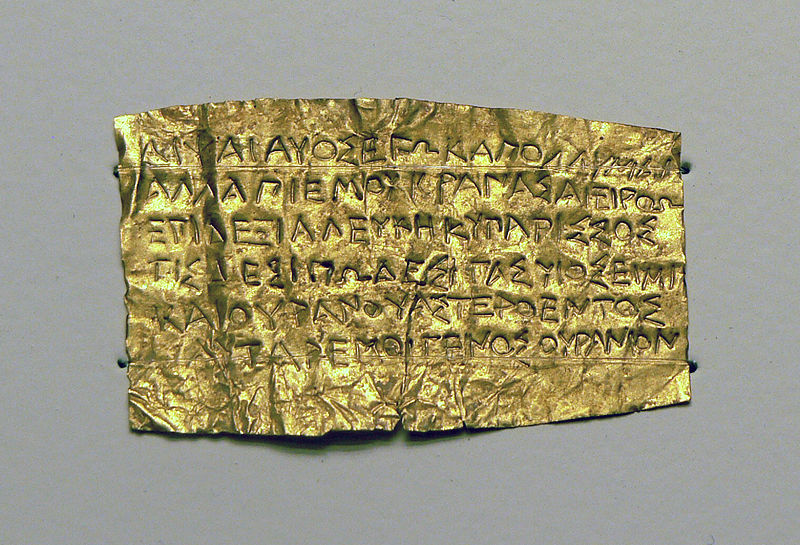 Orphic_Gold_Tablet_(Thessaly-The_Getty_Villa,_Malibu)
